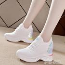 老爹鞋 內增高老爹鞋女2020夏季新款韓版百搭輕便網面透氣厚底小白鞋子女 伊莎公主