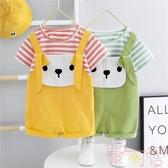 兒童夏裝男童純棉衣服1一歲3女寶寶2韓版4洋氣嬰兒背帶褲套裝【聚可愛】