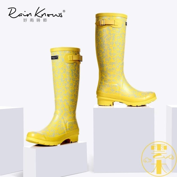 女式雨鞋高筒水鞋高幫橡膠雨靴雨鞋【雲木雜貨】