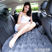福特經典福克斯兩廂三廂嘉年華福睿斯汽車充氣床後排座車上睡墊 NMS快意購物網