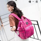 後背媽媽包韓版多功能旅行背包大容量母嬰包