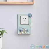 歐式燈開關貼墻貼可放手機架墻壁裝飾插座保護套簡約客廳【千尋之旅】