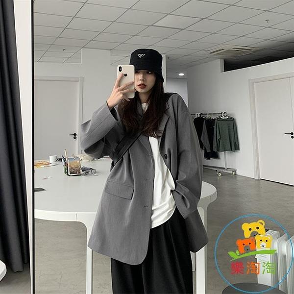 西裝外套女寬鬆復古顯瘦大版西服外套 黑色/灰色 樂淘淘