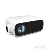 投影儀 嘟影YG280家用投影機3D高清手機投影儀無線wifi小型家庭娛樂影院微型 MKS韓菲兒