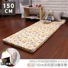 嬰兒床墊 兒童床墊 和室墊 成長床墊《1...