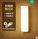 led小夜燈臥室床頭寢室神器