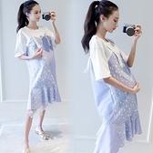 漂亮小媽咪 魚尾洋裝【D2033】 孕婦洋裝 假兩件 背心裙 條紋 短袖 洋裝 孕婦裝 魚尾裙
