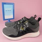 【iSport愛運動】adidas 愛迪達 EDGEBOUNCE W 籃球鞋 黑 BC1050 女款