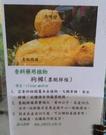 花花世界_香草植物--枸櫞(墨脫檸檬)--芸香科/5吋盆/高15cm/Ts