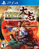 PS4 信長之野望 大志(美版代購)