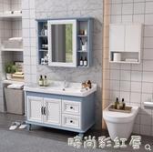 浴室櫃組合新中式洗手洗臉盆櫃小戶型碳纖維洗漱台衛生間衛浴套裝MBS「時尚彩紅屋」