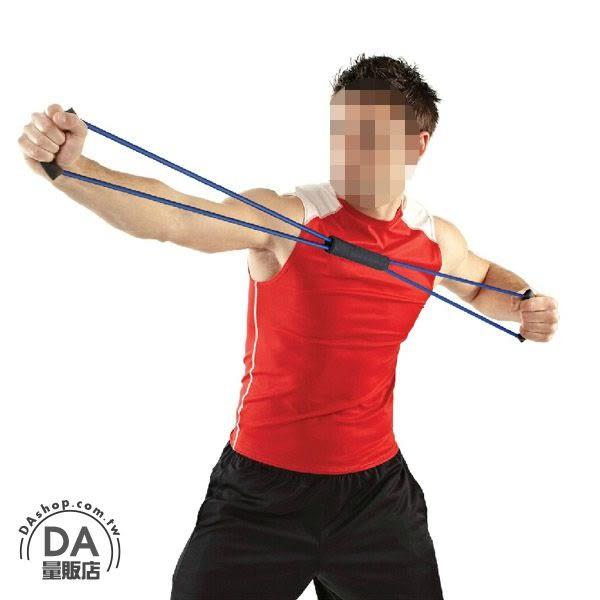 8字 拉力繩 30磅 拉力器 擴胸 塑胸器 瑜伽 彈力繩 塑體器 塑身 黑色(V50-0221)