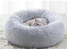 貓窩 貓窩冬季保暖四季通用深度睡眠窩可拆洗貓墊貓咪睡覺的窩寵物用品【快速出貨八折下殺】