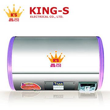【買BETTER】鑫司電熱水器/鑫司儲熱電熱水器 KS-20SH橫式儲熱電熱水器(20加侖)★送6期零利率