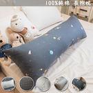 限量布製成之抱枕 觸感特殊/花樣特殊 布套可取下方便清洗 限量發售