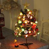 聖誕樹 莘蝶 發光迷你桌面小聖誕樹擺件60cm柜台商場小號聖誕樹套餐裝飾T 雙11購物節