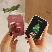 美瞳盒 禮物隱形近視眼鏡盒雙聯盒攜帶方便伴侶盒個性收納盒 傾城小鋪
