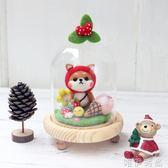 羊毛氈 柴犬玻璃罩擺件羊毛氈戳戳樂送禮品禮物材料包 唯伊時尚