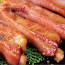 黑胡椒豬肋排(醬汁/碳烤豬肋排) 900g±10%/包#加熱即食#加熱炭烤#已分切