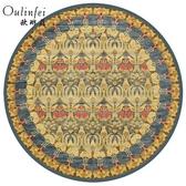 圓形墊-美式復古民族風格波西米亞圓形地毯家用客廳臥室床邊腳墊轉椅吊籃【快速出貨】