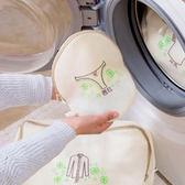 【全館5折】WaBao 加厚雙層細網洗衣護洗袋 洗衣袋 (內褲) =ZT2129-2=
