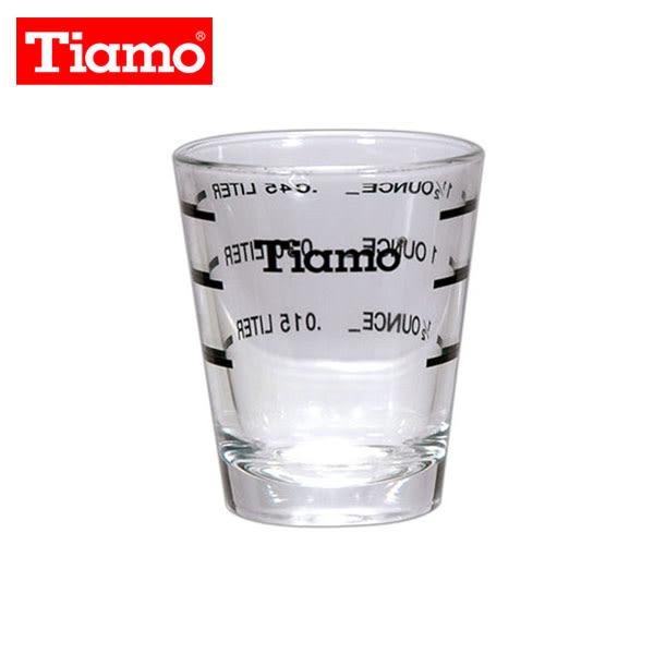 【TIAMO】玻璃量杯1.5oz