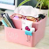 ♚MY COLOR♚塑料多功能紙巾盒(方) 居家 桌面 辦公桌 收納 抽紙 衛生紙 化妝品 文具【R56】