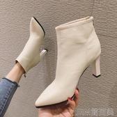 短靴馬丁短靴夏季新款秋冬款粗跟中跟細跟高跟女鞋尖頭靴子加絨潮 快速出貨YJT