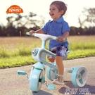 兒童三輪車腳踏車3-4-5-6歲男女小孩寶寶腳蹬車子平衡滑行自行車 ATF 夏季狂歡