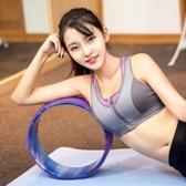 普拉提圈瑜伽開肩瑜伽輪後彎神器初學者瘦腰瑜伽圈普拉提圈器材 莎拉嘿幼