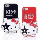 【KISS HELLO KITTY 】iPhone 5/5s/5c 時尚立體造型經典大頭保護套