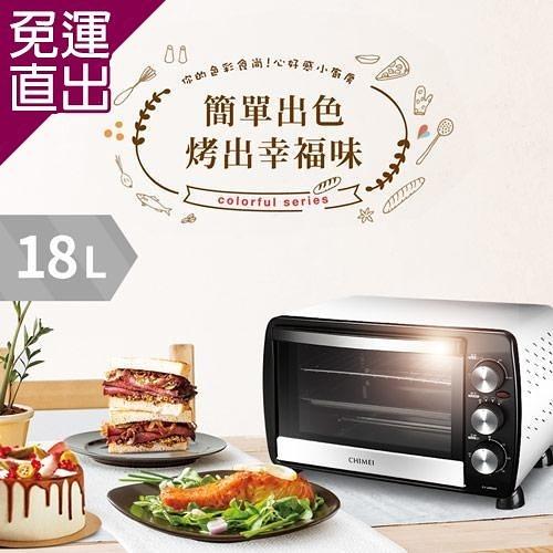 CHIMEI奇美 18公升家用電烤箱-簡約白EV-18B0AK-W【免運直出】