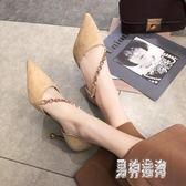 2019新款貓跟尖頭單鞋 中空涼鞋細跟高跟鞋絨面水鉆一字扣女鞋 mj14194『男神港灣』