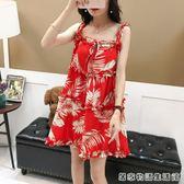 夏裝女裝新款韓版碎花吊帶裙中長款洋裝ins超火的裙子學生 居家物語