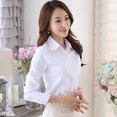 襯衫 長袖襯衫OL韓版職業工裝顯瘦百搭修身 巴黎春天