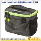 @3C柑仔店@ Tenba Tools BYOB 7 相機內袋 636-261 公司貨 迷彩 相機袋 收納包 內袋 手提包