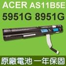 宏基 ACER AS11B5E 8芯 . 電池 Aspire 5951 5951G 8951 8951G 5951G-9816 8951G-9600