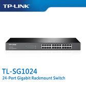 【免運費】TP-LINK  TL-SG1024  24-Port Gigabit  商用 非管理型 交換器