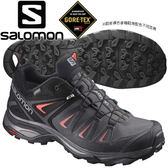 Salomon 398685 女X Ultra 3 GTX防水低筒登山鞋 磁鐵灰/黑/礦石紅 Gore-Tex健行鞋/多功能鞋/防水越野鞋