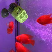 魚缸 魚缸大功率造浪泵超靜音水族箱迷你沖浪泵單雙頭打浪泵小型造流泵