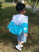 男童外套薄寶寶春裝小兒童透洋氣夾克韓版防曬衣潮 沸點奇跡