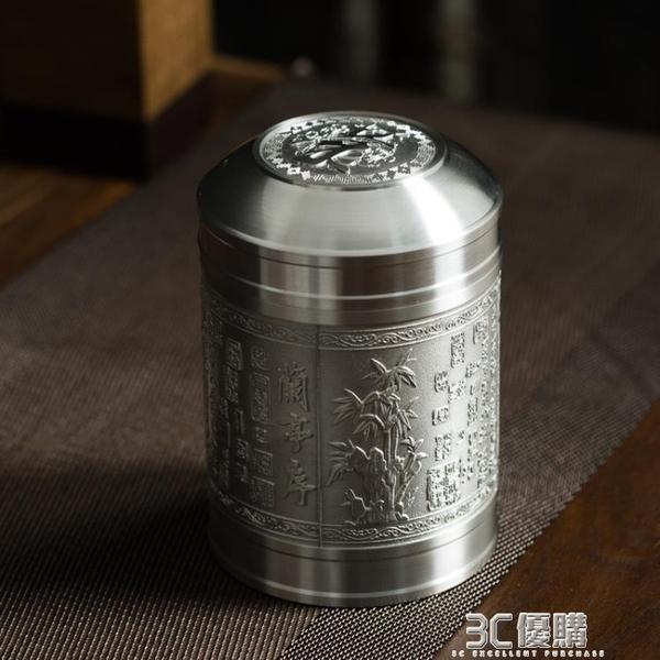 儲茶罐 錫罐茶葉罐純錫茶葉罐錫茶罐存裝茶葉罐密封罐家用大號一斤茶葉盒 3C優購HM
