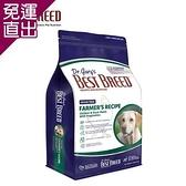 BESTBREED貝斯比 低敏無穀全齡犬 雞肉+蔬果配方 5.9kgX1包(新包裝)【免運直出】