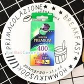 baibaicamera fujicolor 一盒三卷 Superia PREMIUM 400 135 軟片 膠卷