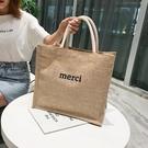 手提帆布包大容量女包韓版學生書包時尚麻布包簡約a4文件包公文包 夢幻小鎮