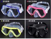 潛水鏡 高清防水防霧游泳鏡男女成人潛水鏡面罩護鼻大框眼鏡浮潛裝備 玩趣3C