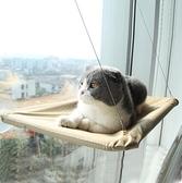 貓吊床 貓吊床掛窩吸盤式蕩秋千曬太陽養貓之選吊床窗臺玻璃掛床貓咪用品【快速出貨八折下殺】
