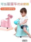 坐便器女寶寶馬桶幼兒小孩嬰兒男便盆廁所尿桶女孩尿盆 YXS街頭布衣