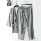日式汗蒸和服睡衣男士女春秋夏季純棉紗布薄款情侶家居服套裝 有緣生活館