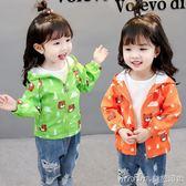 男女寶寶春款外套2018新款女童風衣1-3-5歲兒童夾克開衫上衣薄 美芭